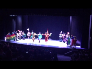 Compañía de danzas folklóricas bolivianas iskaywari