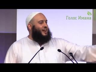 Умар Аль Банна - как же мы глупы порой
