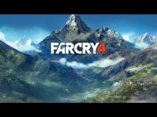 Похождения Берсяна в Far Cry 4 #1 - гомосап, террор и тупой медведь