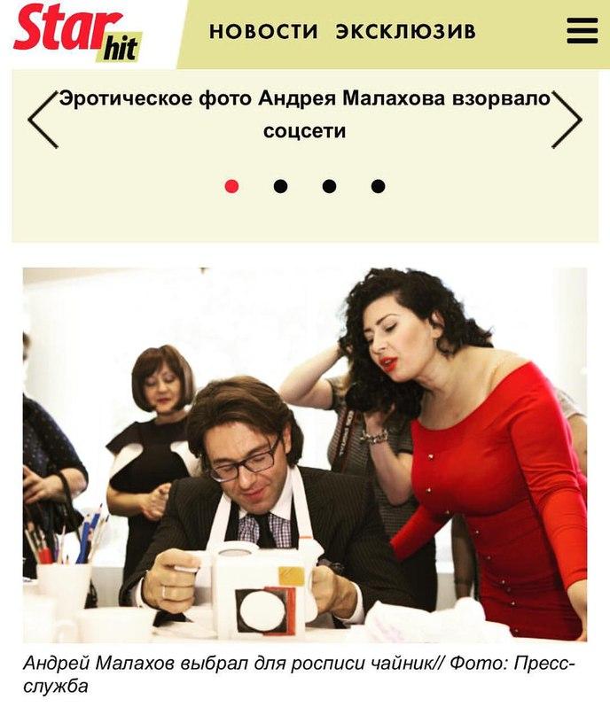 Мария Ирмияу | Москва