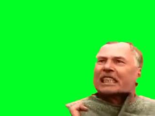 Пошел ты нахер, козёл! green screen