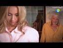 Полина Кутихина голая в сериале Невидимки (2010) - Серия 59 - В котле страстей (1080p)