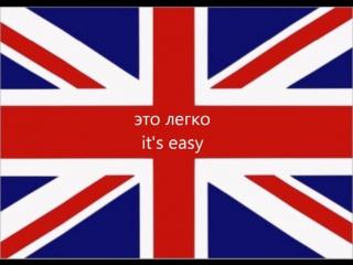 изучение английского языка_ 150 Английский Фразы для начинающих