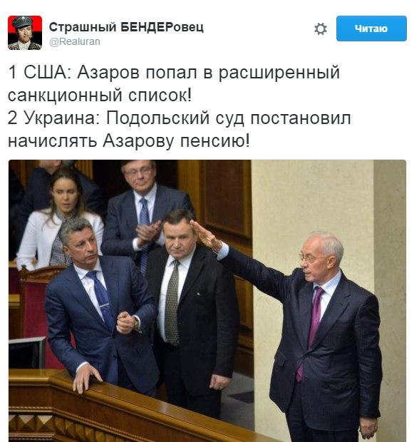Порошенко обсудил с генсеком ОБСЕ развертывание вооруженной полицейской миссии на Донбассе - Цензор.НЕТ 3101