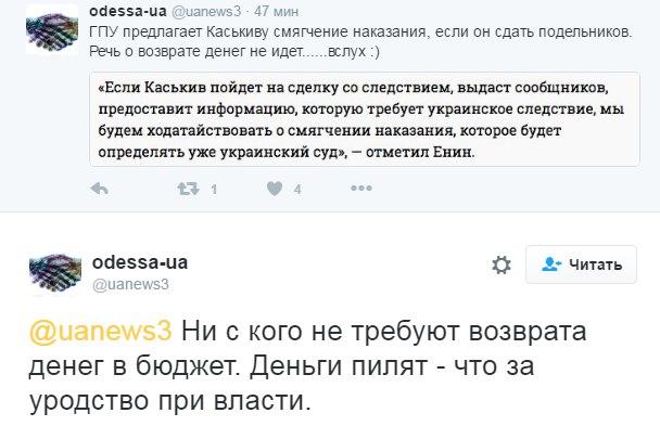 Порошенко обсудил с генсеком ОБСЕ развертывание вооруженной полицейской миссии на Донбассе - Цензор.НЕТ 7678