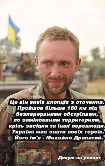 Порошенко обсудил с генсеком ОБСЕ развертывание вооруженной полицейской миссии на Донбассе - Цензор.НЕТ 6956