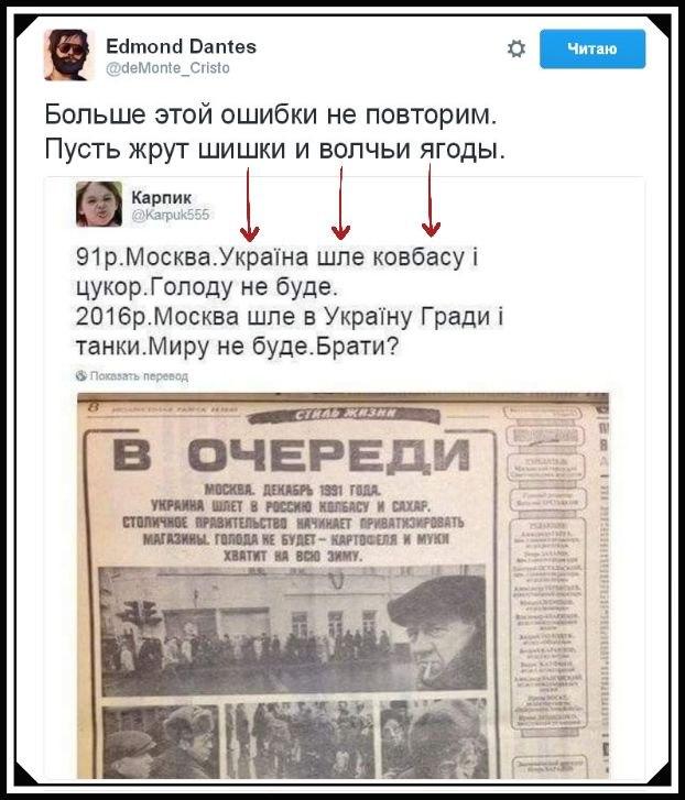 За двое суток на Донбассе уничтожены 3 боевика, ранены 8, - Минобороны - Цензор.НЕТ 8347