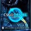csgodesire.ru | CS GO Рулетка, Конкурсы, Вещи