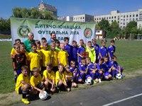 Презентація ДЮФЛІФО і відкриття чемпіонату U-11, 26.08.2016