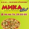 МИКА ФУД | доставка пиццы, еды в Магнитогорске