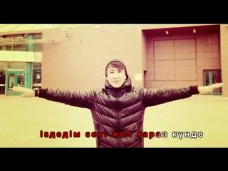 Бауыржан Нұршаріп - Теңедім Сені _ ft. А.Аминов (Lyrics Video)