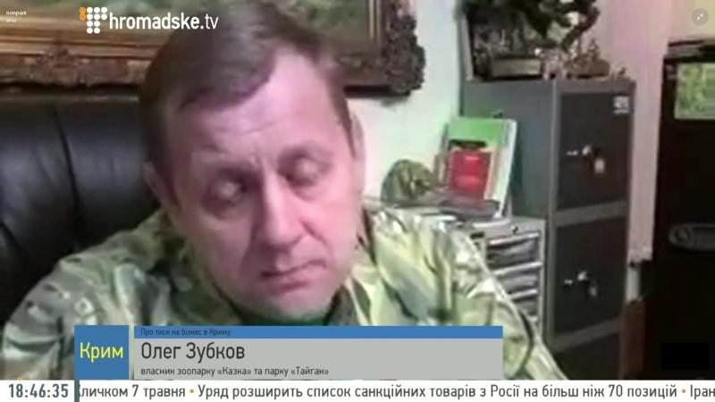 «Я був прихильником приєднання Криму до Росії, але помилився