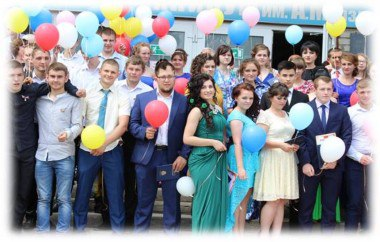 Выпускной в Михайловском техникуме им. А. Мерзлова