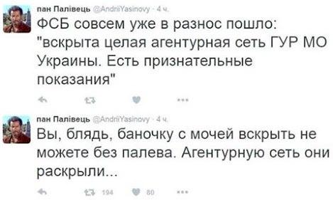 """""""Полномасштабного российского вторжения мы, к сожалению, не исключаем"""", - Порошенко - Цензор.НЕТ 2049"""
