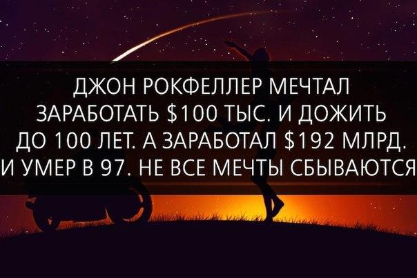 https://pp.vk.me/c631231/v631231630/32e7b/OfSSOPW3hlA.jpg