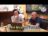 Infinite Challenge (Infinity Challenge) 160730 Episode 491 English Subtitles