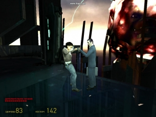 """""""Сказ"""" о том, как я Half Life 2 снова перепрохожу)) (Часть 2) (10)"""