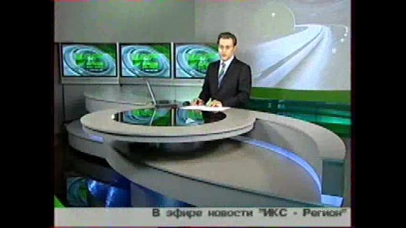 Заставка, часы и начало новостей (Енисей-регион, 07.06.2012)
