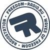 Freedom | Радиостанция