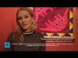Юлия Ласкер призывает пройти тест на ВИЧ