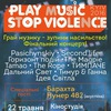Play Music Stop Violence Kiev