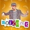 Noize MC - Теперь Банановый!