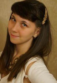 Виктория Ветютнева