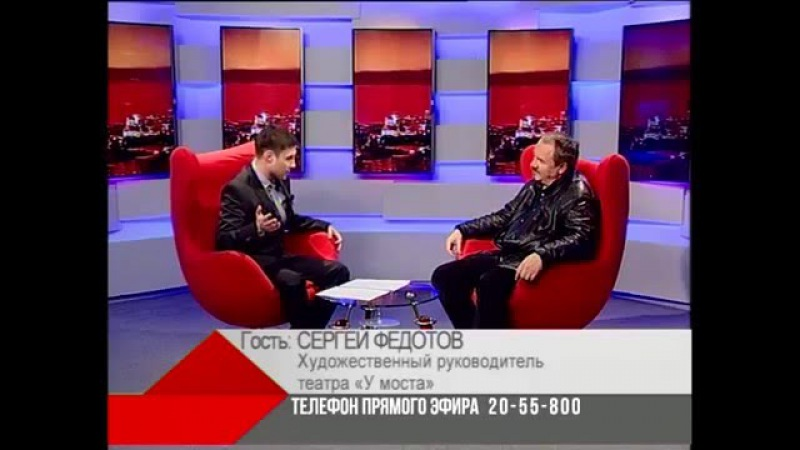 Сергей Федотов в программе Без посредников. UITV