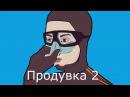 Фридайвинг Продувка на больших глубинах