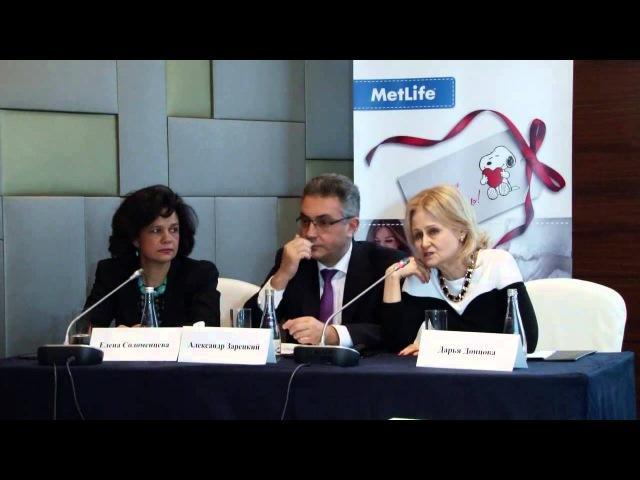 MetLife и Дарья Донцова