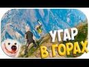 ГТА 5 - ТРЮКИ И УГАР ГТА 5 приколы / УГАР в GTA Online