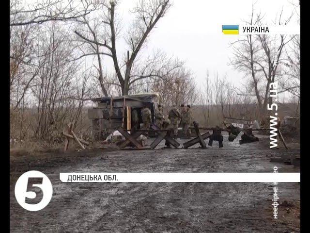 Бойовики активно укріплюють свої позиції в Комінтерновому