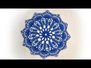 Синяя салфетка крючком 24 см. The dark blue crocheted doily.