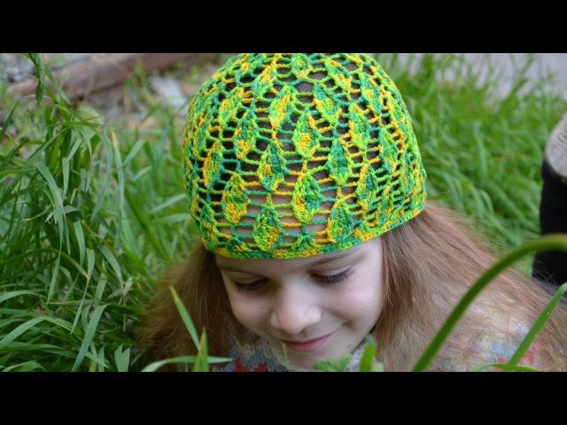 ♥ Летняя шапочка крючком Листья на паутинке Мастер класс и схема вязания