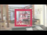 [BTS] Юиль показывает дом Хан Гонуна