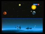 Земля космический корабль (8 Серия) - Богатство движения