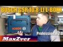 BOSCH GSR 10,8 LI L BOXX Professional 2 0 Ач Новогодний подарок