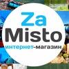 ZaMisto - товары для туризма, рыбалки, дайвинга