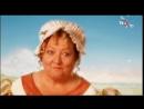Госпожа Метелица (Frau Holle) (2008)