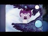 Песни из мультфильмов - Песенка Умки (м⁄ф «Умка ищет друга»)