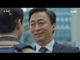 [Драма] 160423 Чуно @ tvN