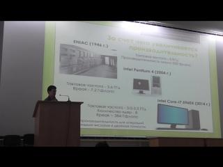 Артур Юлдашев - Вычисления на графических процессорах