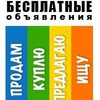 Авито Киров