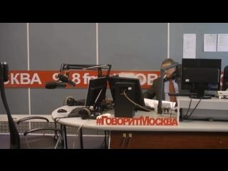 Михаил Делягин ● Болгарское руководство - политическая проститутка ● 03.03.2016 ► Говорит Москва