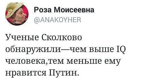 """""""Проблема в том, что сам Путин нерациональный человек. Он непредсказуемый"""", - американский профессор Мотыль о возможности эскалации на Донбассе - Цензор.НЕТ 6752"""