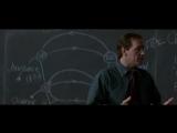 Жизнь Дэвида Гейла - О чем Вы Мечтали