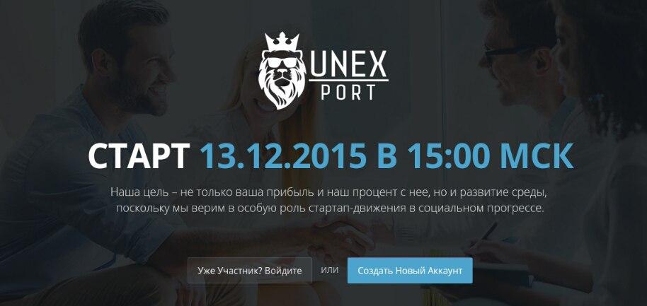 Unex Port
