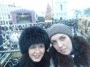 Елена Анипченко фото #28