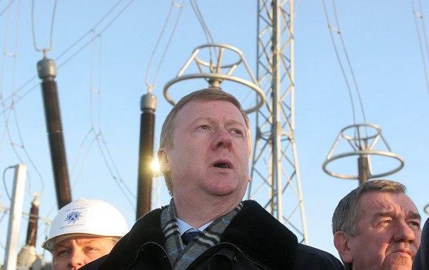 """Необходимо ли исправлять чубайсовскую реформу электроэнергетики 2004 года или нет? """"Да"""" - 98%!!"""