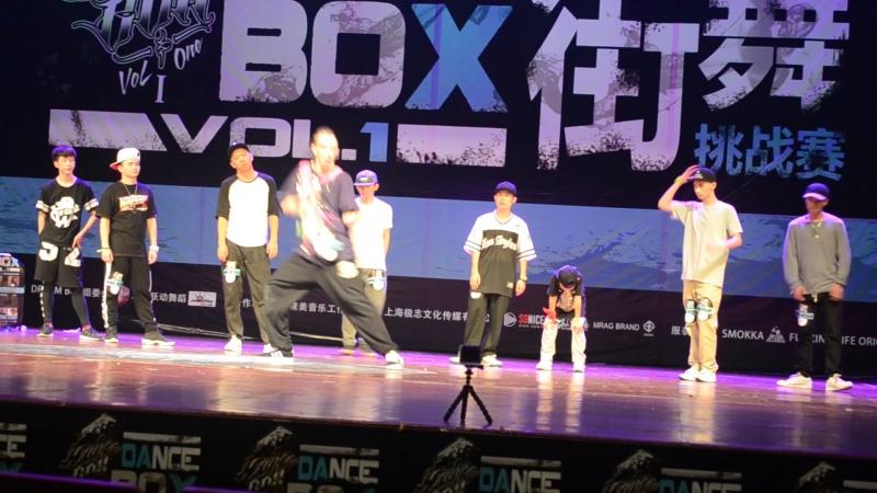 DanceBox Shenzhen Freestyle Selection Shark
